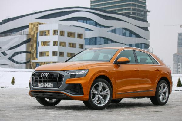 Audi orange